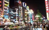 Bild från Tokyo